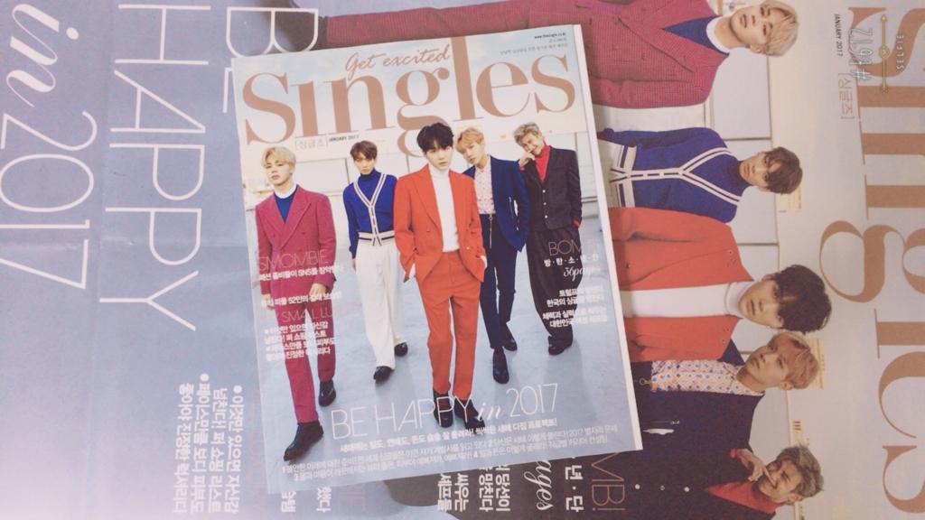f:id:jung_kook:20170110173040j:plain