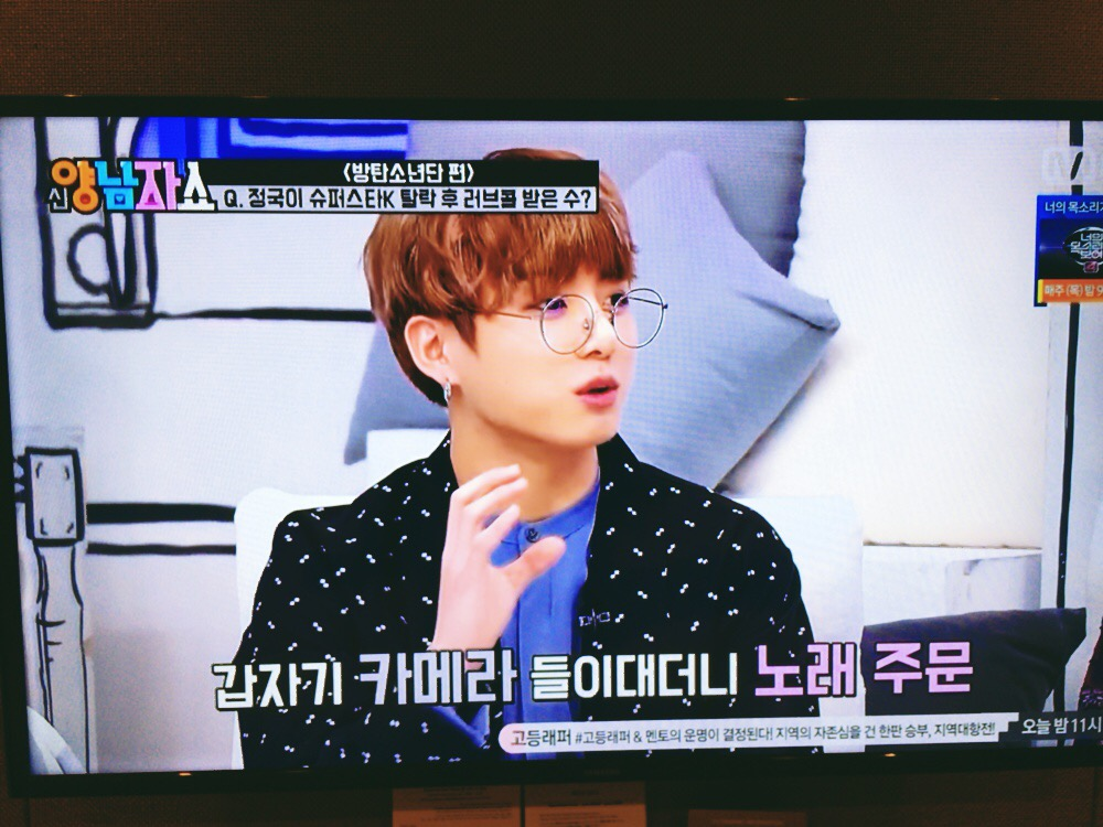 f:id:jung_kook:20170317120242j:plain