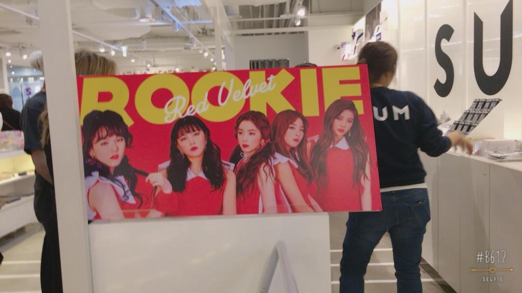 f:id:jung_kook:20170317122103j:plain