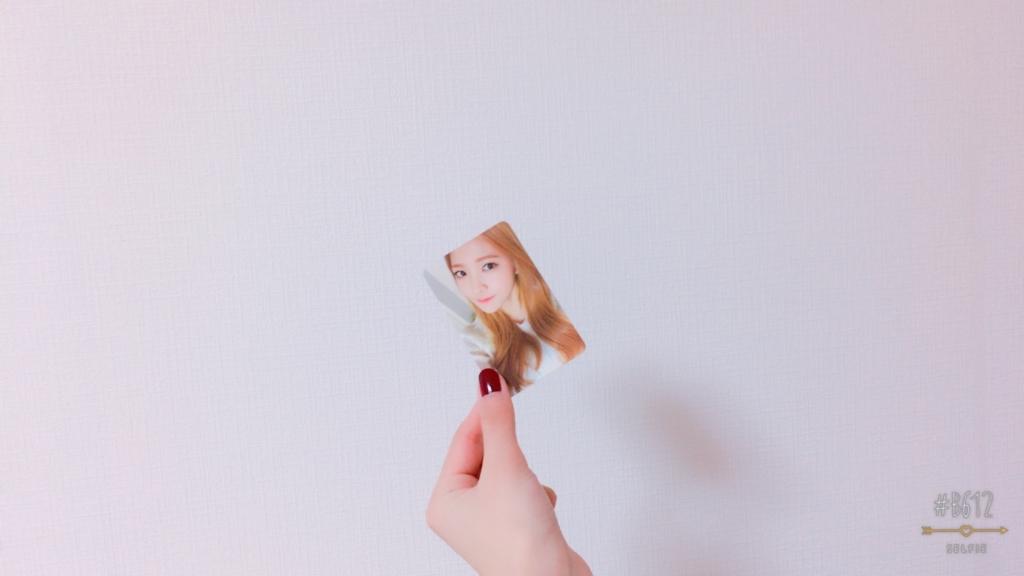 f:id:jung_kook:20170317134130j:plain
