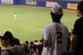 [台湾][新竹][野球]