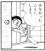 [ガラクタ]