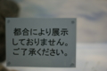 [動物園]