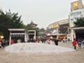 [深圳][1229]