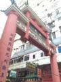 [0213][香港]