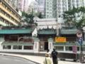 [香港][0512]