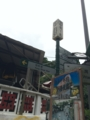[0610][香港][ラマ島]