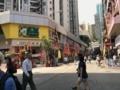 [0416][アバディーン][香港]