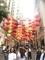 [0929][香港]