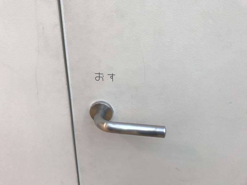 [富山][ガラス][1127]
