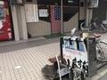 [名古屋][0912]