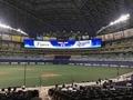 [名古屋][0913][野球]