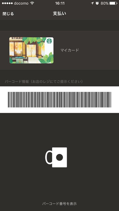 f:id:junichiirokawa:20171116230201p:plain:w300