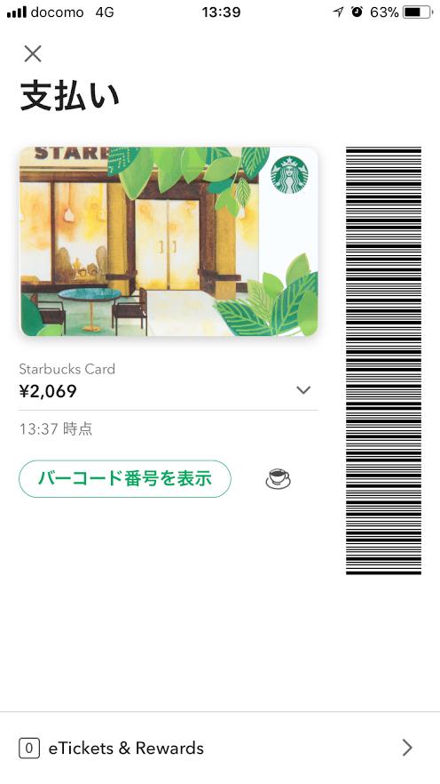 f:id:junichiirokawa:20171116230208p:plain:w300