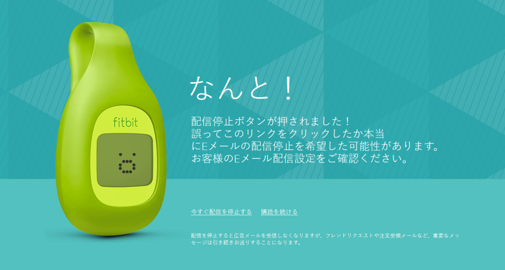 f:id:junichiirokawa:20180824000656p:plain