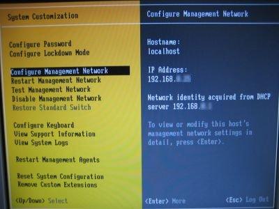 DHCP接続後にネットワーク設定が行なわれた画面