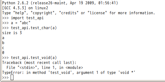 SWIGで作成した関数呼び出しに失敗