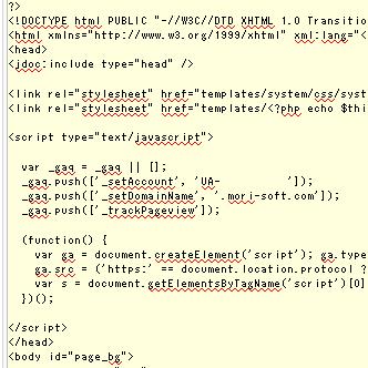 GoogleAnalyticsトラッキングコードの貼り付け