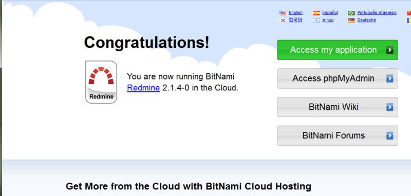 BitNami Redmine スタックのトップページ
