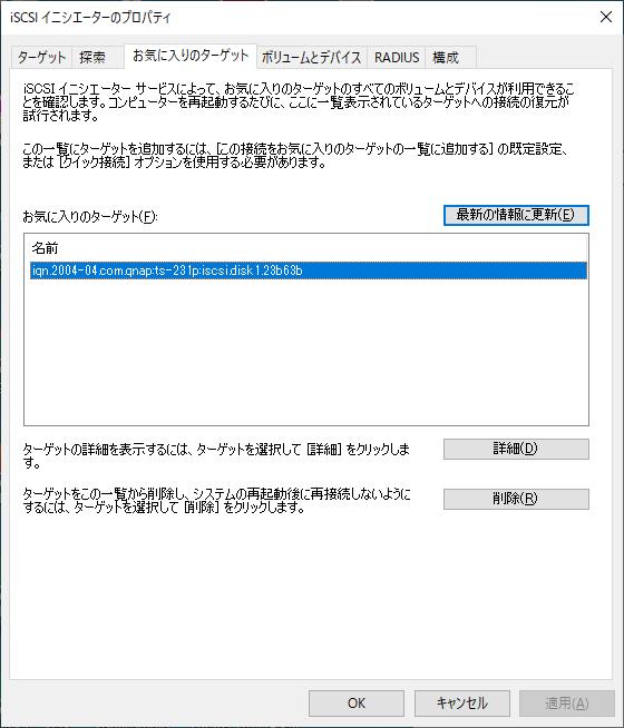 f:id:junichim:20211001153437p:plain