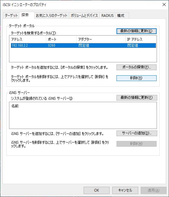 f:id:junichim:20211001153649p:plain