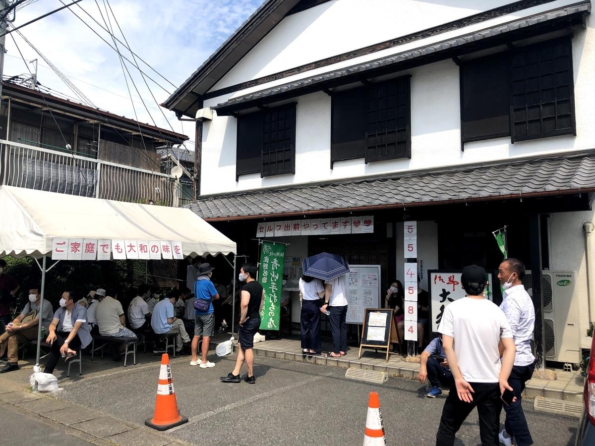 f:id:junichisuzaki:20200812133606j:plain