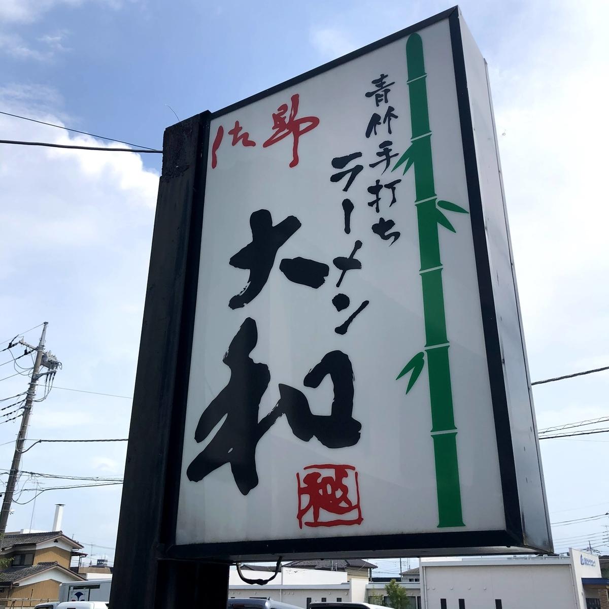 f:id:junichisuzaki:20200812133615j:plain