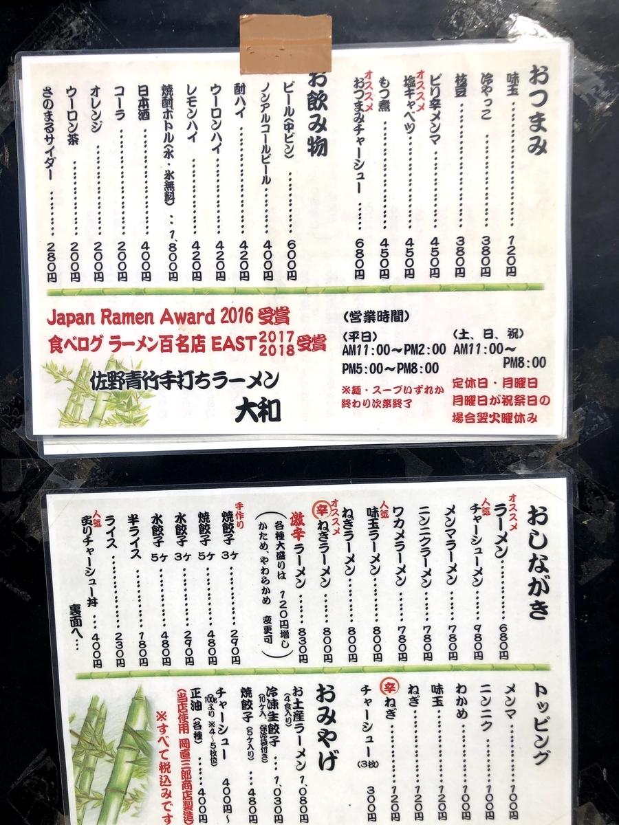 f:id:junichisuzaki:20200812133724j:plain
