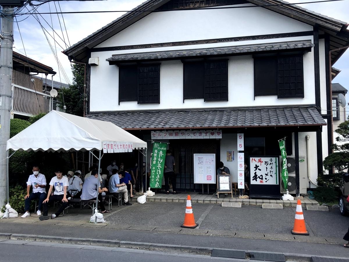 f:id:junichisuzaki:20200812140804j:plain