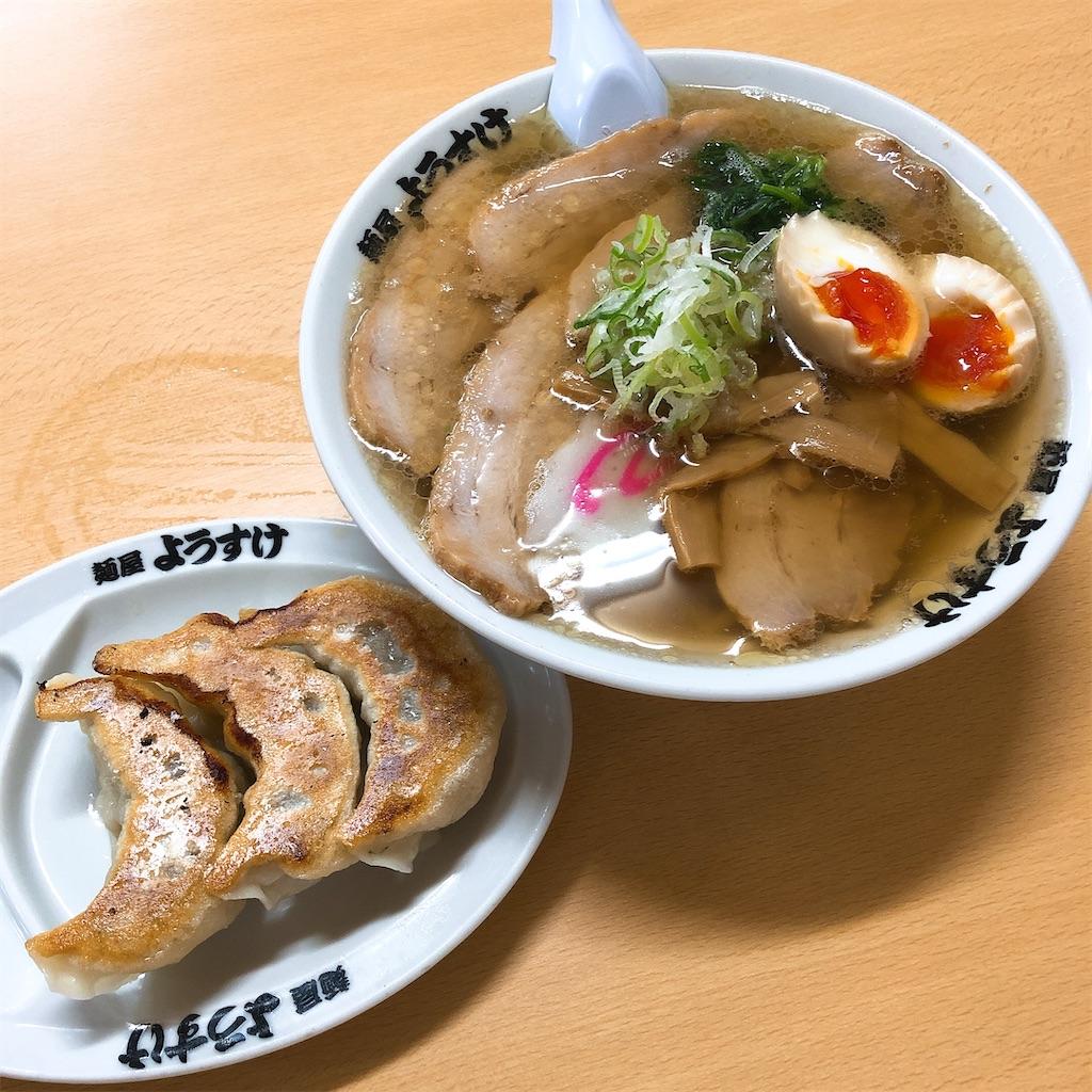 f:id:junichisuzaki:20200817112325j:image