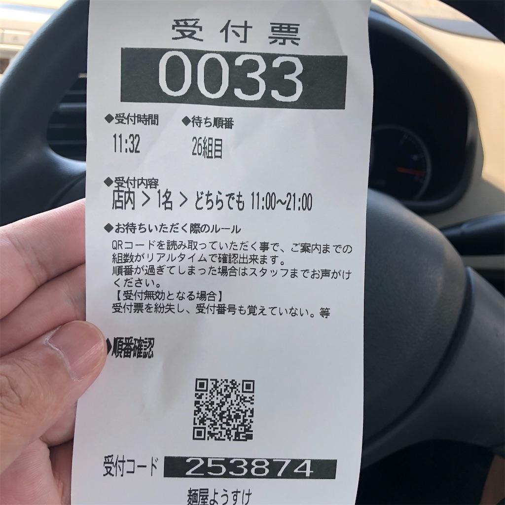 f:id:junichisuzaki:20200817112328j:image
