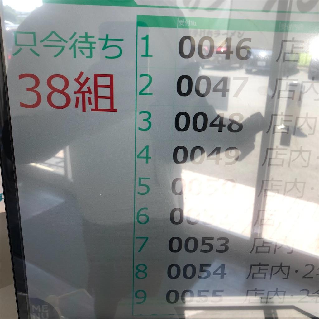 f:id:junichisuzaki:20200817112332j:image