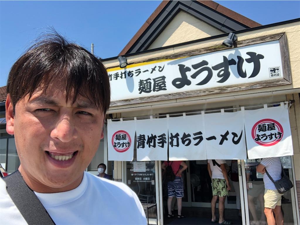 f:id:junichisuzaki:20200817112336j:image