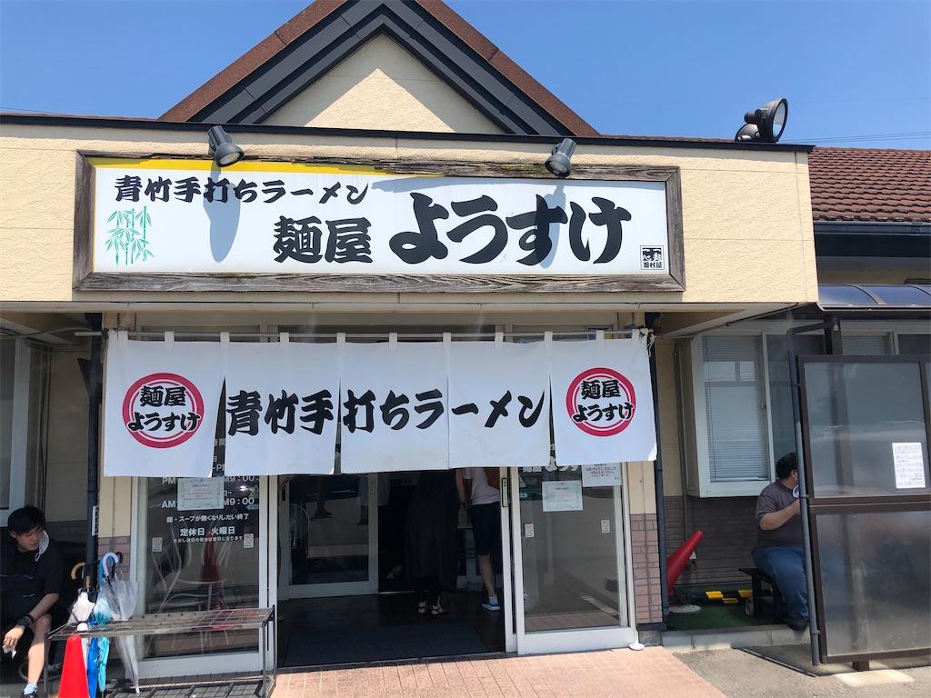 f:id:junichisuzaki:20200817112339j:image