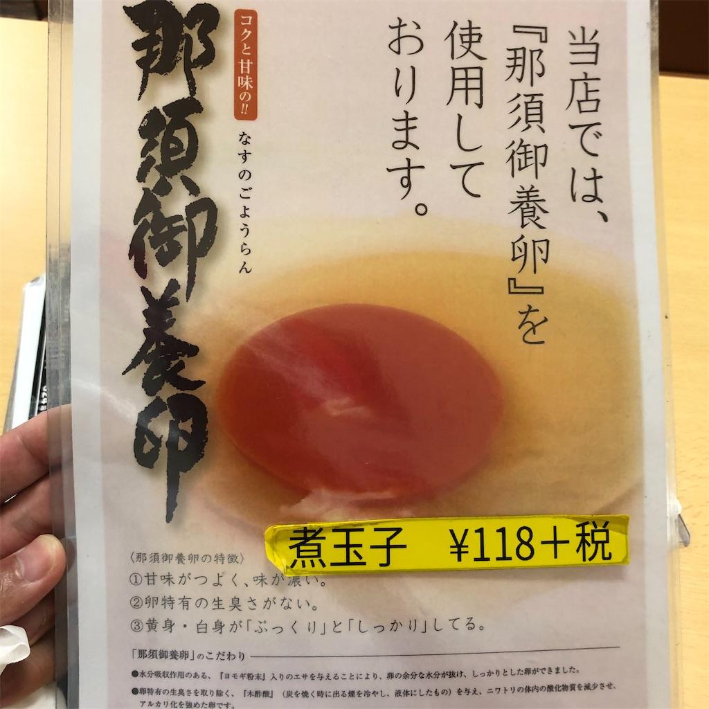 f:id:junichisuzaki:20200817112342j:image