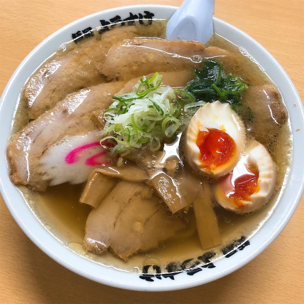 f:id:junichisuzaki:20200817112356j:image