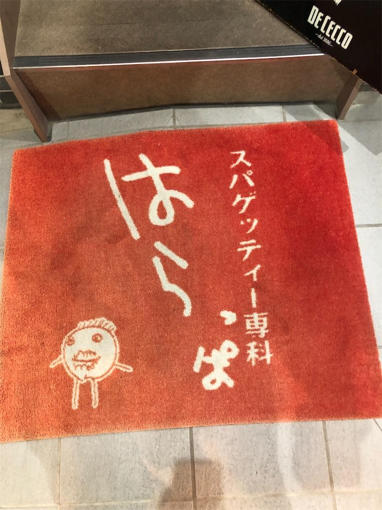 f:id:junichisuzaki:20200818232955j:image