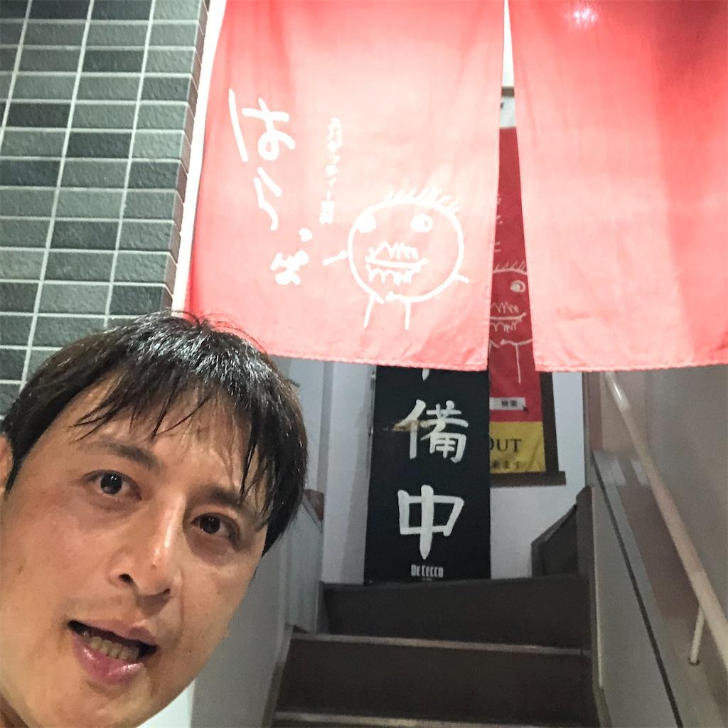 f:id:junichisuzaki:20200818232959j:image
