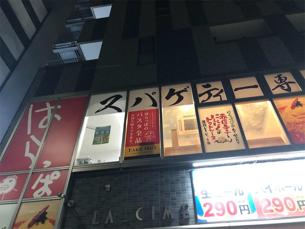 f:id:junichisuzaki:20200818233002j:image