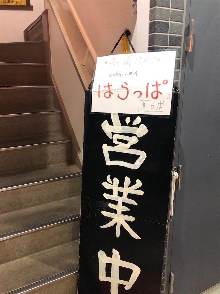 f:id:junichisuzaki:20200818233018j:image