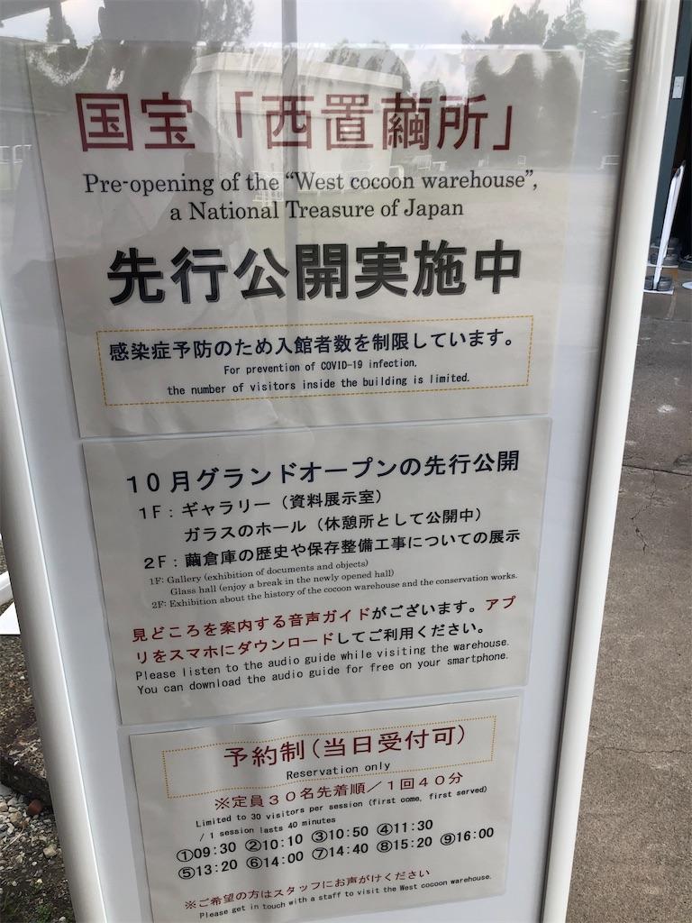 f:id:junichisuzaki:20200818233508j:image