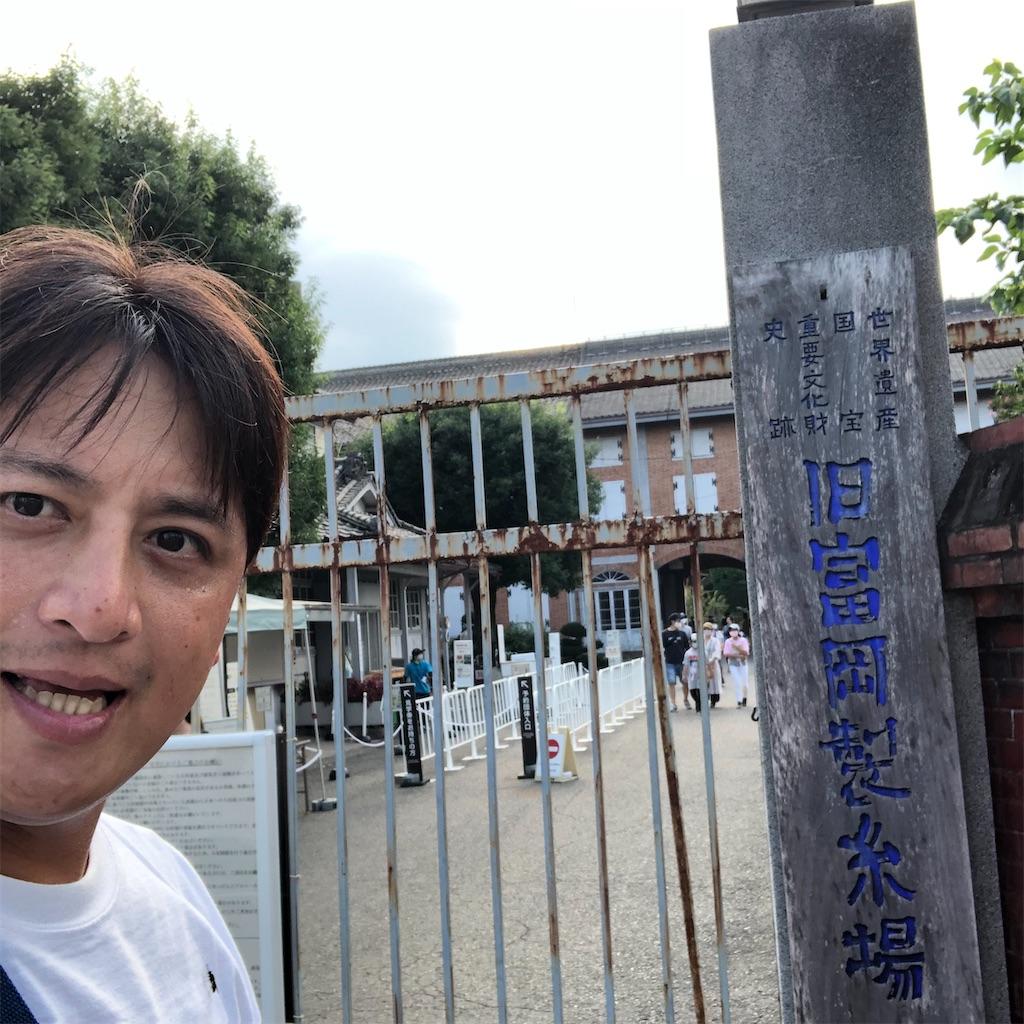 f:id:junichisuzaki:20200818233515j:image