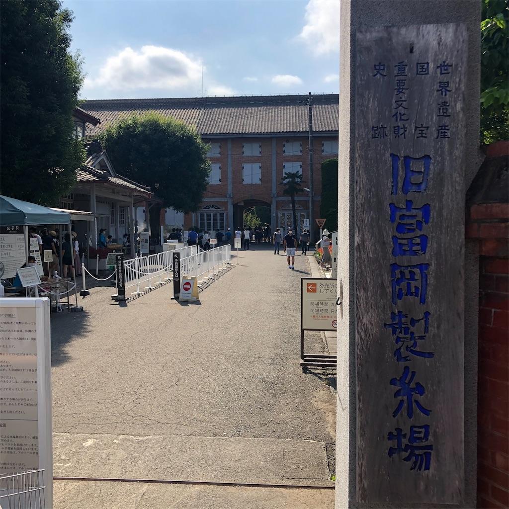 f:id:junichisuzaki:20200818233524j:image