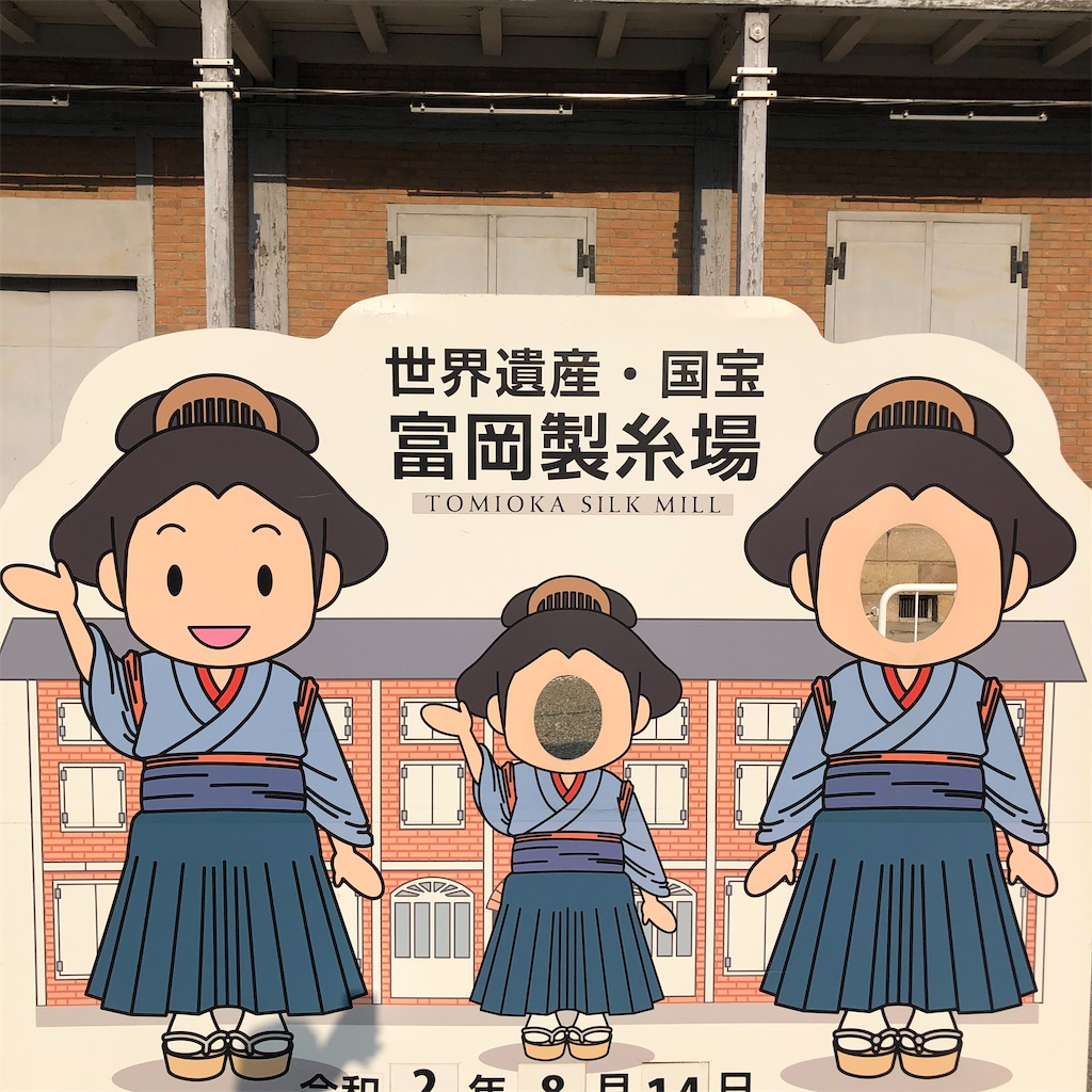 f:id:junichisuzaki:20200818233557j:image