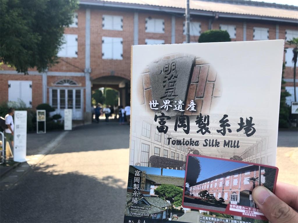 f:id:junichisuzaki:20200818233601j:image