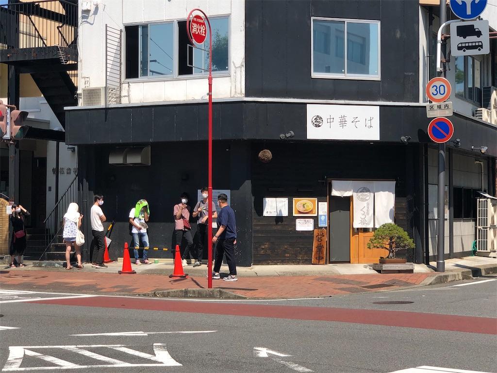 f:id:junichisuzaki:20200818235130j:image