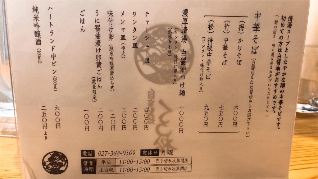 f:id:junichisuzaki:20200818235136j:image