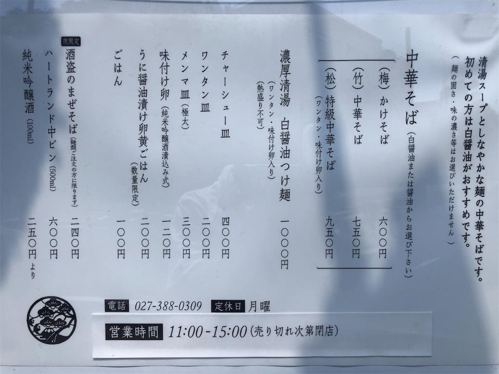f:id:junichisuzaki:20200818235140j:image