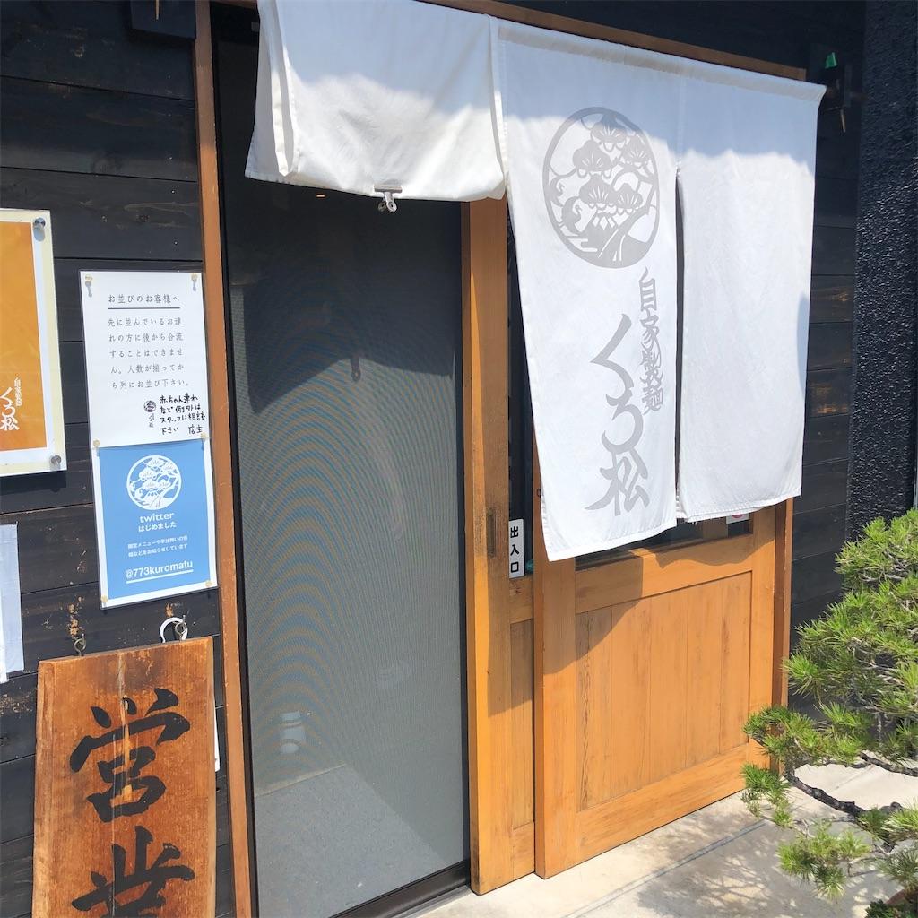 f:id:junichisuzaki:20200818235202j:image