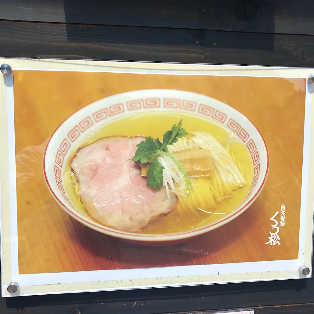 f:id:junichisuzaki:20200818235209j:image